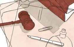 Los Estudios de Títulos y Dominios de una Propiedad
