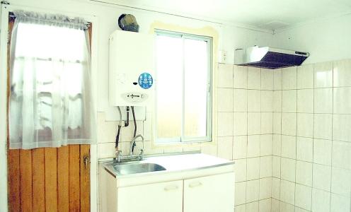 Propiedades cercanas a estaciones de metro y locomocion Acogedora Casa 3 Dormitorios – Cercana a Estación Metro Einstein en Recoleta Casa en Venta - Recoleta en Venta Recoleta